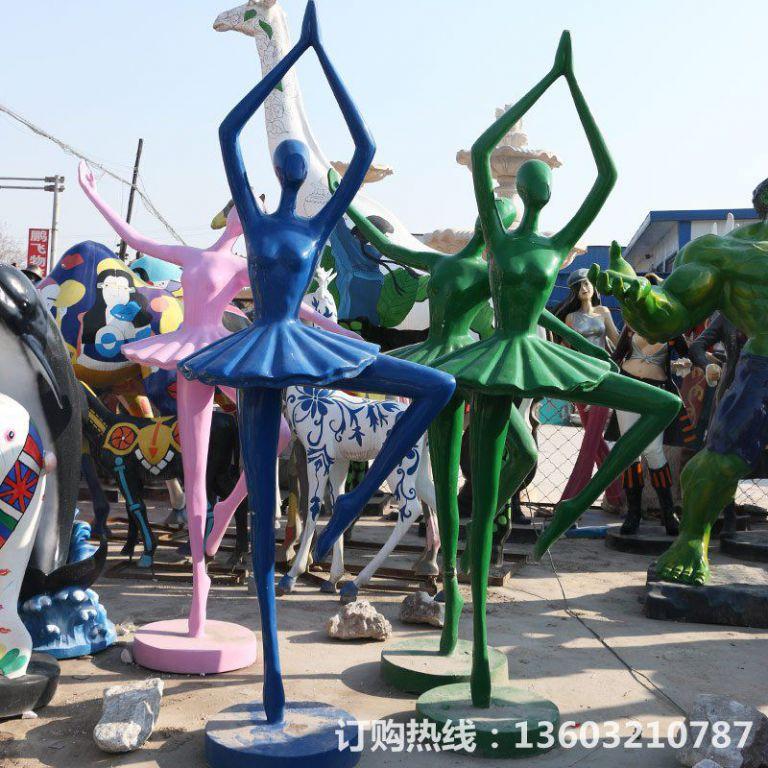 芭蕾舞蹈人物雕塑 玻璃钢学校大型摆件4